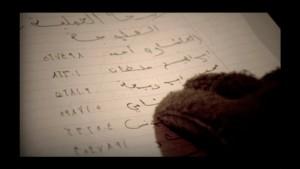 Linguist Webisode
